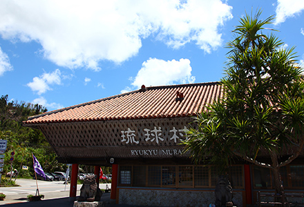 Ryukyu Villadge