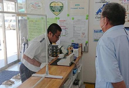 乗務員の健康管理を徹底